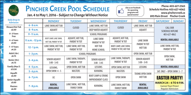 20151223 Town of PC Swimming Schedule
